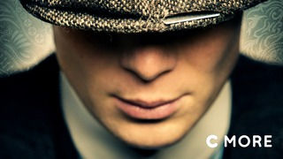 C More: Peaky Blinders