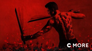 C More: Into the Badlands
