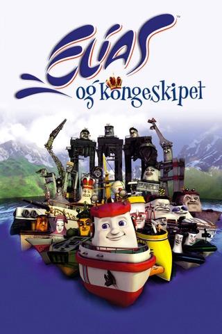Elias og Kongeskipet (Norsk tale)