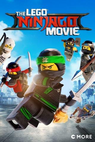 Lego Ninjago-filmen (Norsk tale)