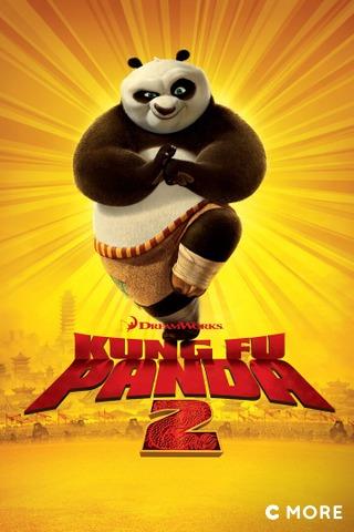 Kung Fu Panda 2 (Norsk tale)