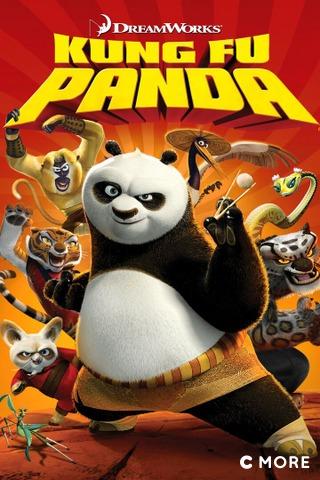 Kung Fu Panda (Norsk tale)