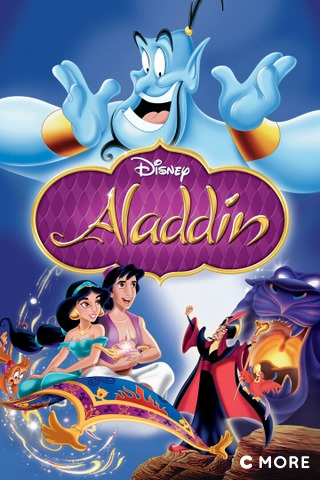 Aladdin (Original tale)