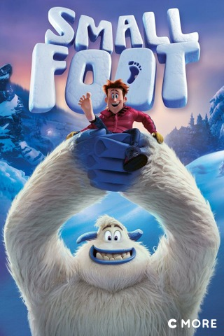 Smallfoot (Norsk tale)
