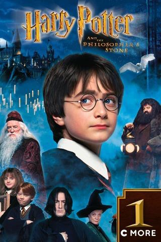 Harry Potter og de vises stein (Original tale)