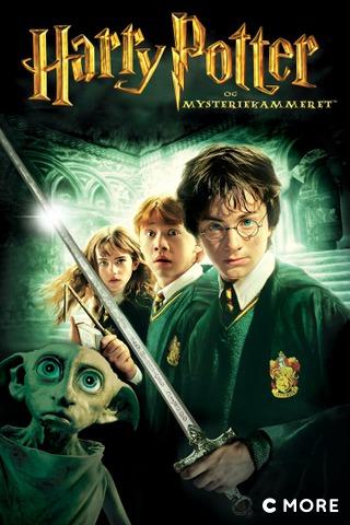 Harry Potter og mysteriekammeret (Norsk tale)